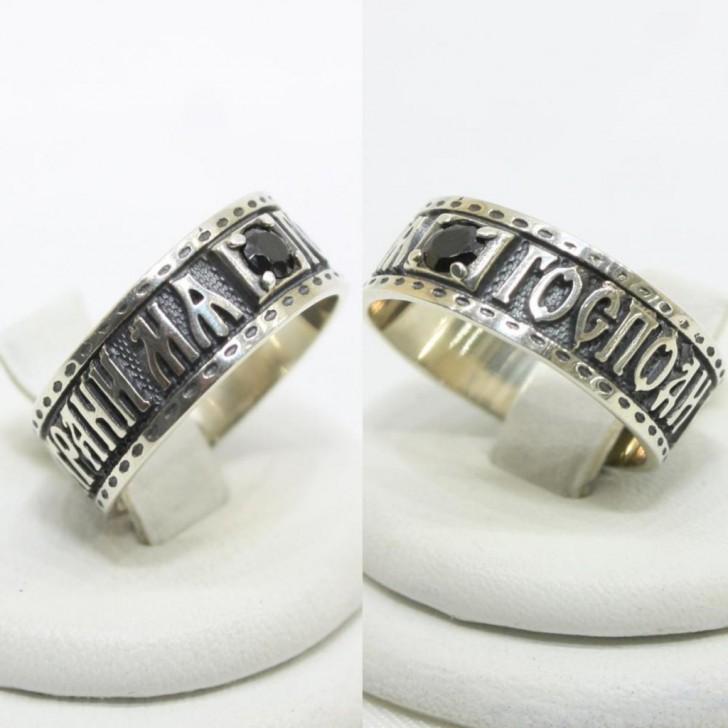 Охранные-кольца-«Спаси-и-Сохрани»3