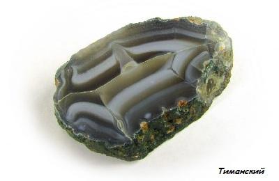 Тиманский агат