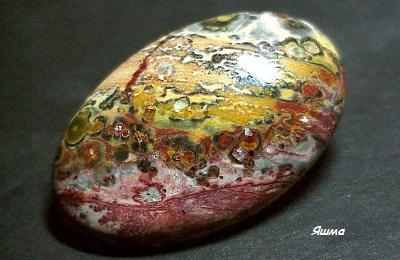 Яспис камень