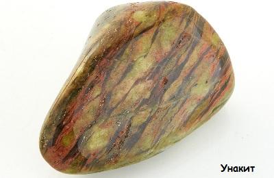 Унакит