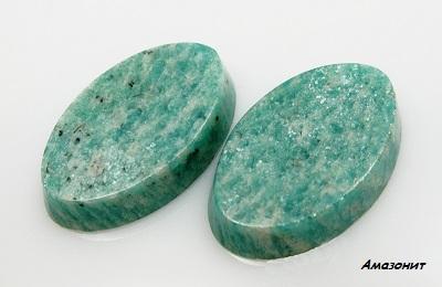 Амазонит